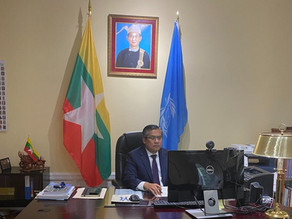 Statement by Ambassador Kyaw Moe Tun at the Annual Ministerial Meeting on Responsibility to Protect