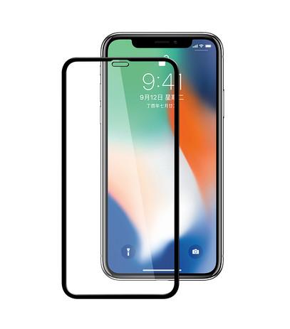Защитное стекло Premium для Iphone