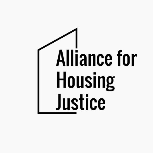 AHJ Logo | All Black
