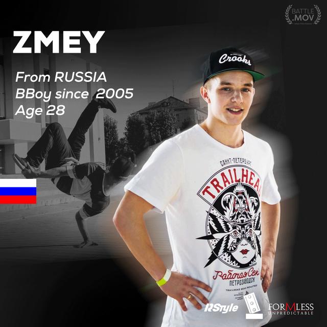 bboy Zmey