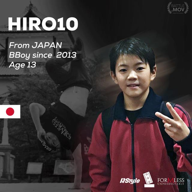 bboy Hiro