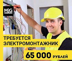 IMG-20210517-WA0006.jpg