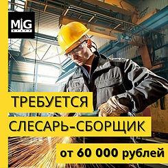 IMG-20210629-WA0003.jpg