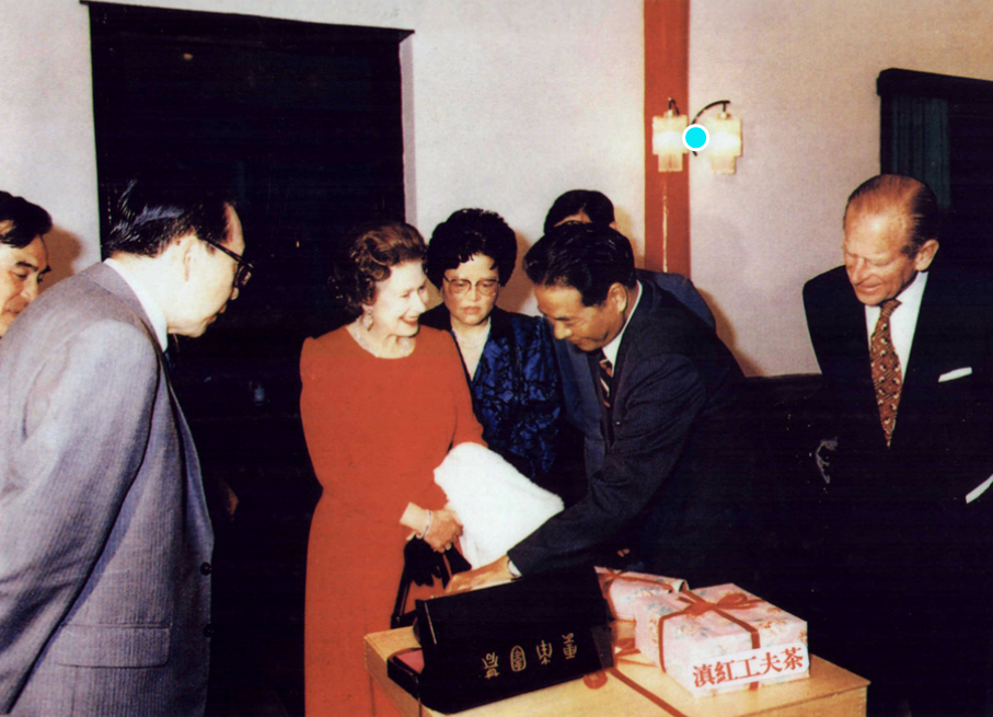The Queen received Yunnan black tea as a national gift from then provincial governor Zhiqiang He