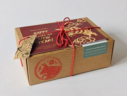 Lunar New Year Taster Kit Full View