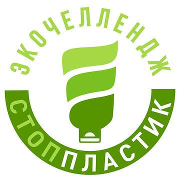 ecochellendg_logo1.jpg