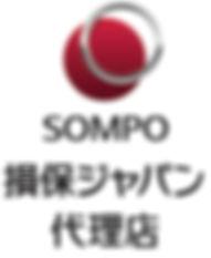 損保ジャパン代理店ロゴ