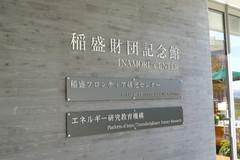 P1290501.JPG