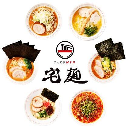 海外案件「Takumen International」レシピ再現開発