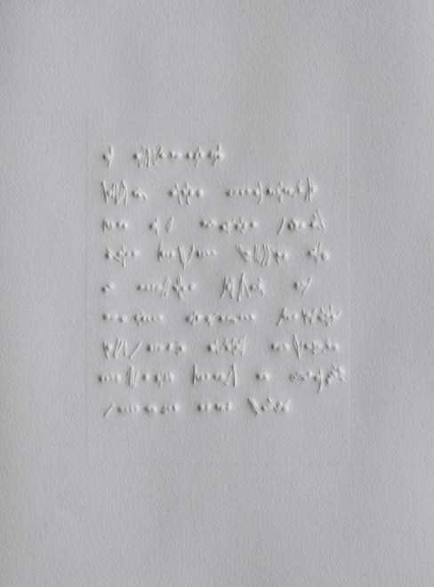 White Letter 2, 2016
