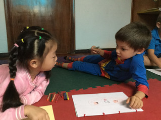 The Kindergarten Weekly News