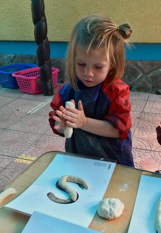 Early Preschool Insight