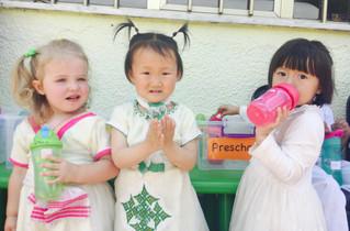 Early Pre- School