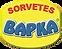 logo-bapka.png