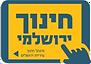 לוגו של חינוך ירושלמי
