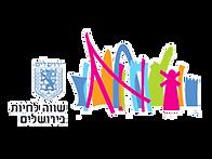 לוגו של עיריית ירושלים