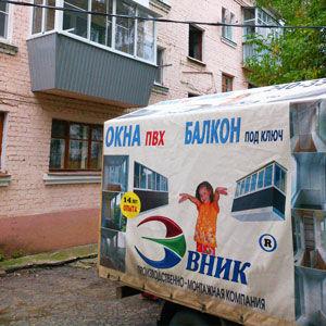 Ремонт окон в Воронеже