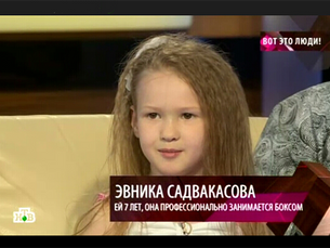 "TV Channel ""NTV"", invited the fastest girl"