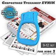 Simulators-K2-rus---02-600x600.png