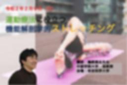 スクリーンショット 2019-12-09 20.57.21.png