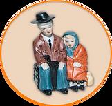 Logo Emigrantes.png