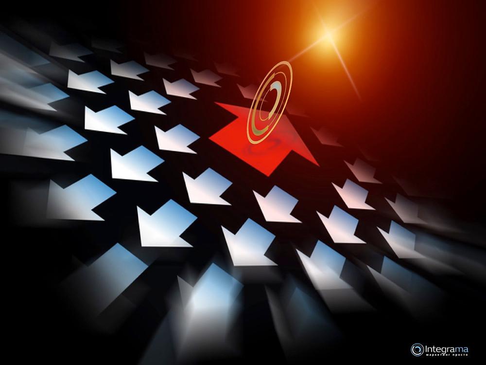 Integrama - секрет успеха в дифференцировании