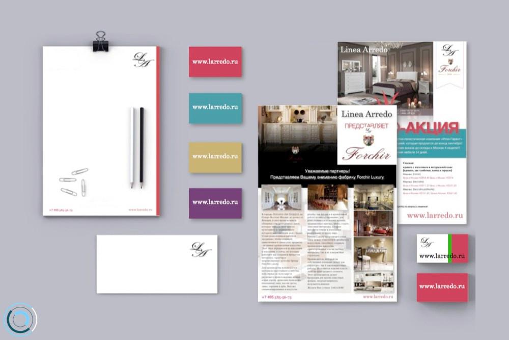 Intrеgrama - дизайн фирменного стиля