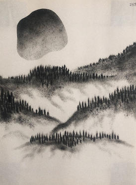 Moon kingdom 2