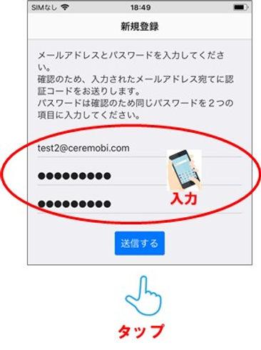 ユーザー新規登録2.jpg