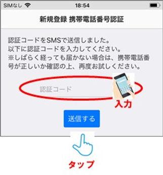ユーザー新規登録4.jpg