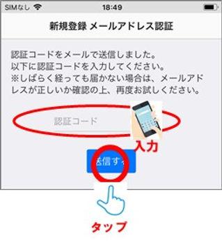ユーザー新規登録3.jpg