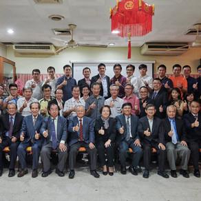 2018年會員大會