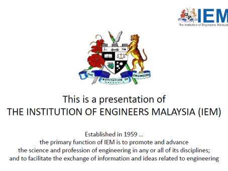 『邁向專業工程師之路』