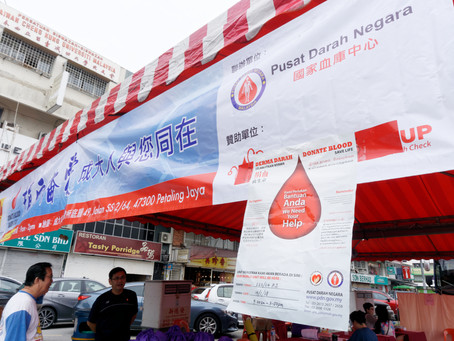 2018成大校友會捐血活動