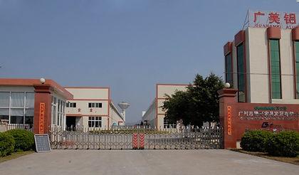Stoly fabrika Gomlden Kitay kupit v Moskve