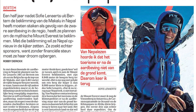 Everest.JPG