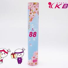 KBB 88