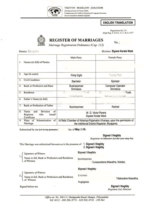 Marriage Certificate ENGLISH
