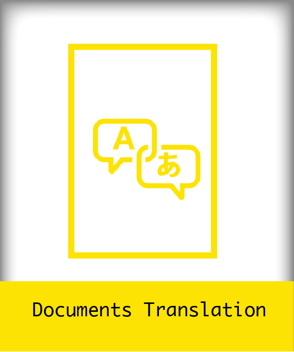 Documents Translation