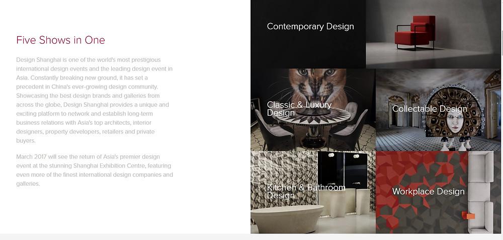 Profile of Design  Shanghai 2017