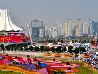 China Fair of Mar 2017--The 12th China Guangxi LED Lighting Fair 2017