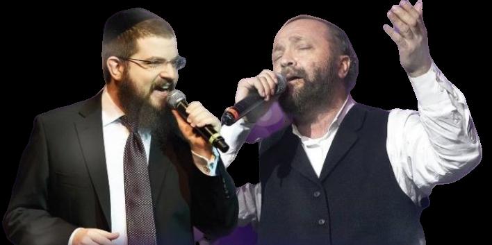 benny and yehuda transparent.png