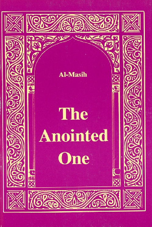 Al-Masih, The Annointed One