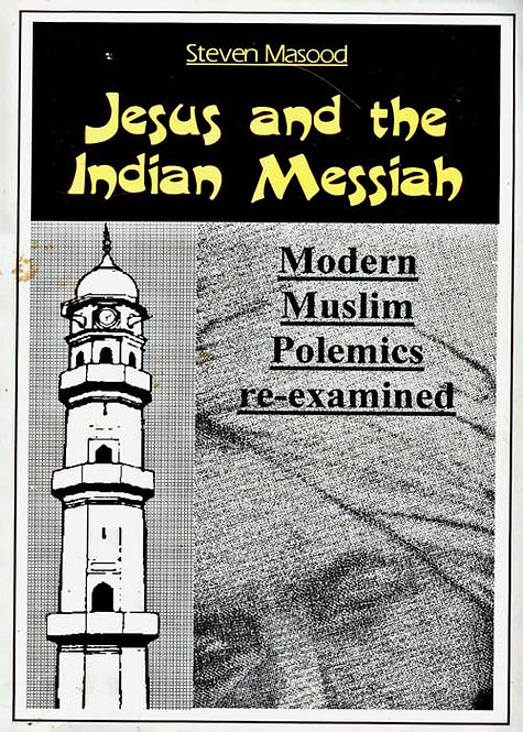 Jesus and the Indian Messiah
