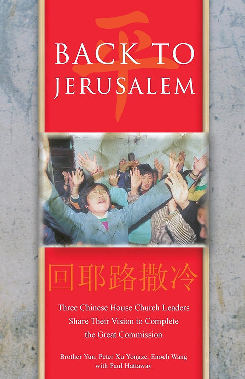 Back To Jerusalem: Three Chinese House Church Leaders Share Their Vision to Comp