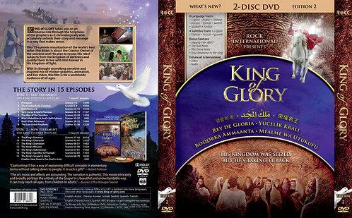 King of Glory 2-disc DVD