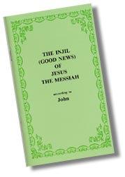 Injil (Good News) of Jesus the Messiah