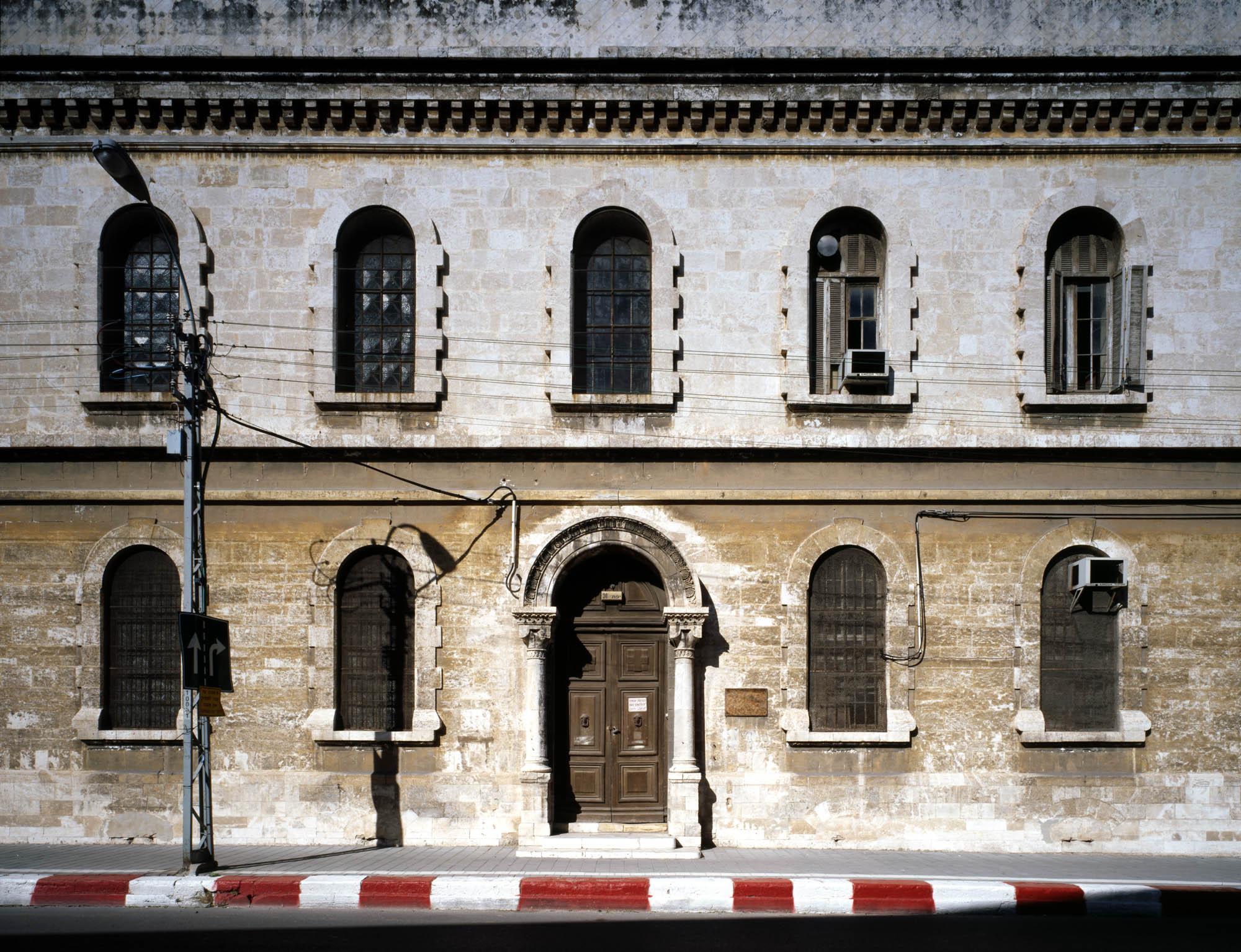 W Hotel & Residences Tel Aviv