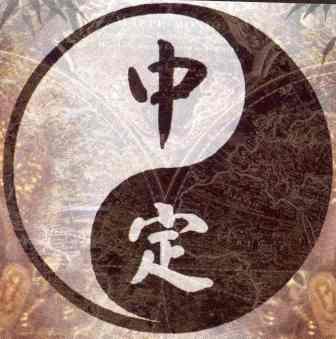 Yin e Yang na acupuntura