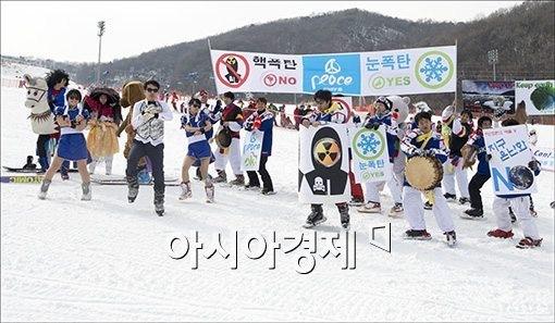 정승규 스키에이터와 팀 스키에이트 단체 말춤